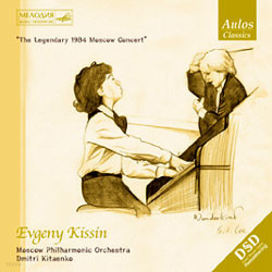 Evgeny Kissin 쇼팽 : 피아노 협주곡 1,2번 (Chopin : Piano Concerto) 에브게니 키신