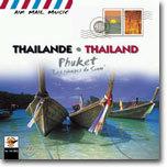 Thailand: Phuket (태국: 푸켓)