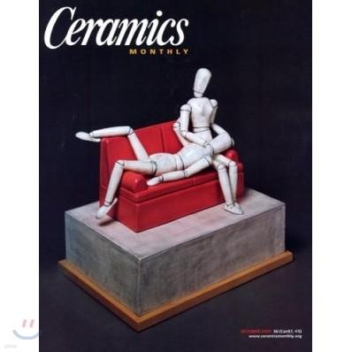 [정기구독] Ceramic Monthly (월간)