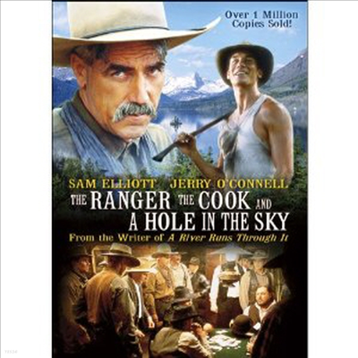 The Ranger, The Cook and A Hole in the Sky (레인저) (1995)(지역코드1)(한글무자막)(DVD)