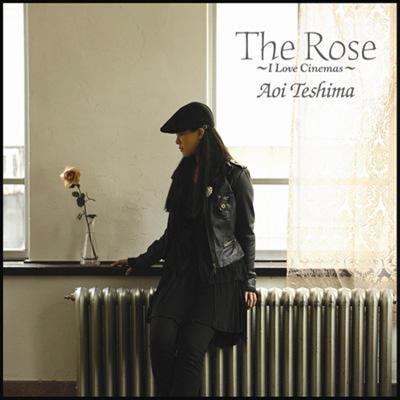 Teshima Aoi (테시마 아오이) - Rose : I Love Cinemas