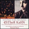 Esther Kahn (������ ĭ) OST