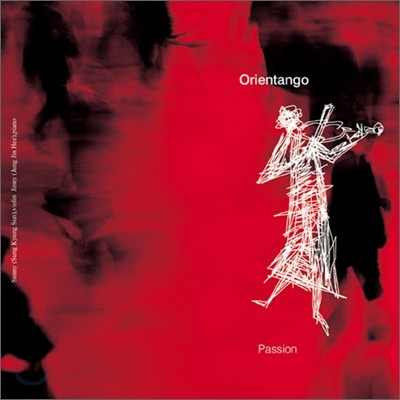 Duo Orientango (오리엔 탱고) 2집 - Pasion