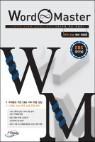 Word Master 워드마스터 EBS 파이널 (2014년)