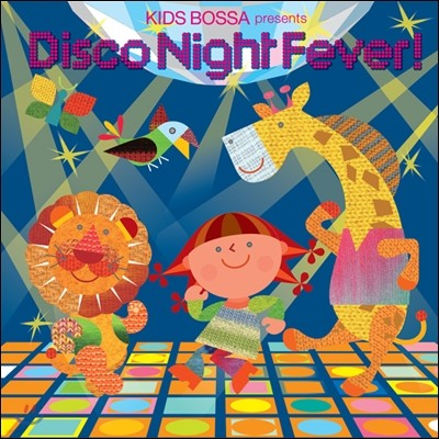 Kids Bossa Presents Disco Night Fever (키즈보사 디스코 나이트 피버)