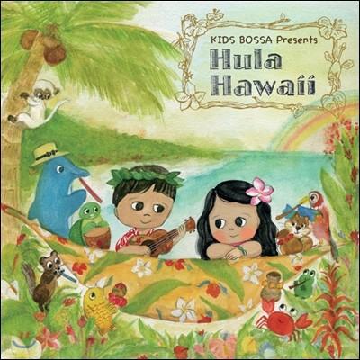 Kids Bossa Presents Hula Hawaii (키즈보사 훌라 하와이)