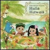Kids Bossa Presents Hula Hawaii (Ű��� �Ƕ� �Ͽ���)