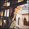 Paco De Lucia - Almoraima (일본반)(CD)