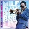 Miles Davis (마일즈 데이비스) - Bitches Brew Live [2LP]