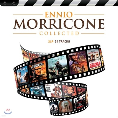 엔니오 모리꼬네 영화음악 컬렉션 (Ennio Morricone - Collected / Original Soundtrack) [2 LP]