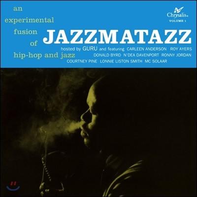 Guru (구루) - Jazzmatazz Volume.1 (재즈마타즈 1집) [LP]