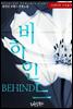 �����ε� (Behind)