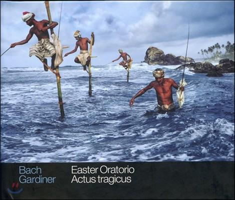 John Eliot Gardiner 바흐: 부활절 오라토리오, 악투스 트라지쿠스 (J.S. Bach: Easter Oratorio BWV249, Actus Tragicus) 존 엘리엇 가디너