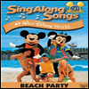 Disney's Sing Along Songs - Beach Party at Walt Disney World (디즈니 씽 어롱 송즈 - 비치 파티)(지역코드1)(한글무자막)(DVD)