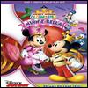 Mickey Mouse Clubhouse: Minnie-rella (미키마우스 클럽하우스 : 미니렐라)(지역코드1)(한글무자막)(DVD)