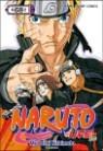 NARUTO 나루토 68