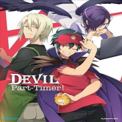 Devil Is a Part Timer: Complete Series (알바뛰는 마왕님) (한글무자막)(Blu-ray)
