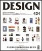 Design ������ (��) : 8�� [2014]