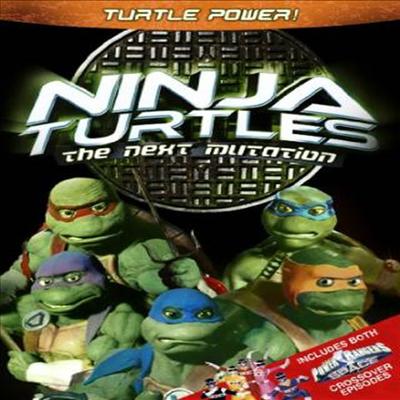 Ninja Turtles: The Next Mutation: Turtle Power! (닌자 거북이)(지역코드1)(한글무자막)(DVD)