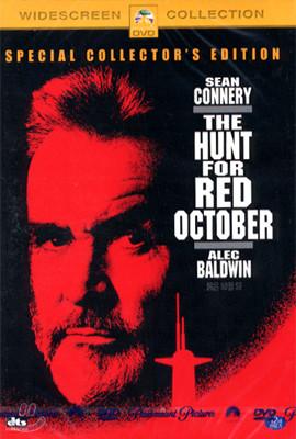 붉은 10월 SE (1Disc)