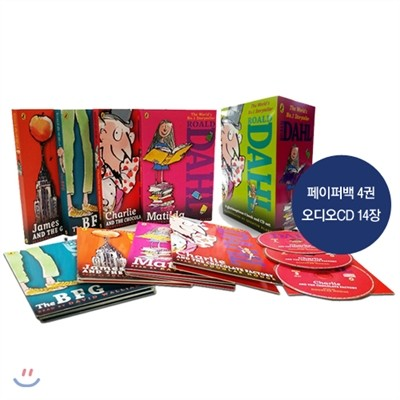 로알드 달 베스트셀러 4종 Book + CD 세트 : Roald Dahl A gloriumptious 4 Book & CD Set
