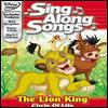 Disney's Sing Along Songs - The Lion King Circle of Life (디즈니 씽 어롱 송즈 - 라이온킹)(지역코드1)(한글무자막)(DVD)