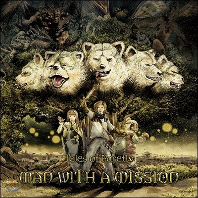 Man With A Mission - Tales Of Purefly