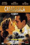 카사블랑카 Casablanca (흑백)