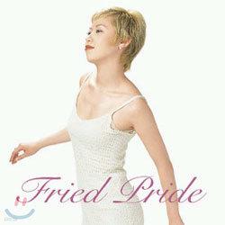 Fried Pride - Fried Pride