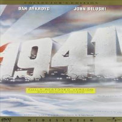 1941(지역코드1)(한글무자막)(DVD)