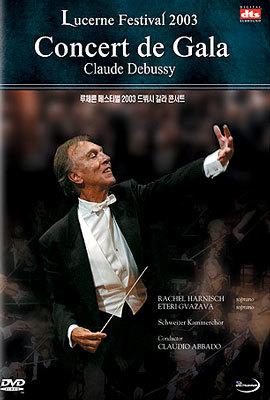 Debussy : Concert de Gala : Abbado 드뷔시 갈라 콘서트