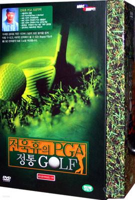 전욱휴의 PGA 정통골프 (3Disc)