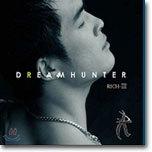 리치 (Rich) 3집 - Dream Hunter