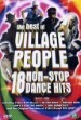 The Best Of Village People 18 Non-Stop Dance Hits (������ ����)