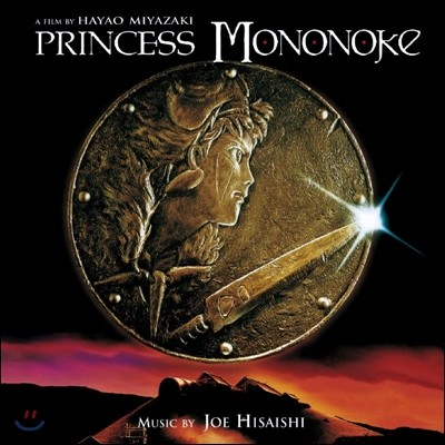Princess Mononoke (원령공주 / 모노노케 히메) OST