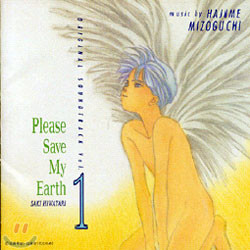 Please Save My Earth (나의 지구를 지켜줘) O.S.T 1