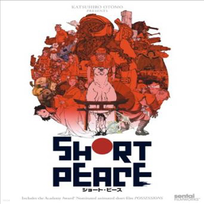 Short Peace: Complete Collection (쇼트피스) (한글무자막)(Blu-ray)