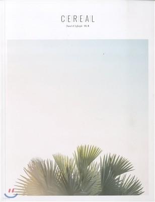 [정기구독] CEREAL (계간)