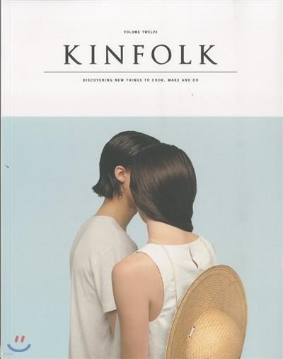 [정기구독] KINFOLK (계간)