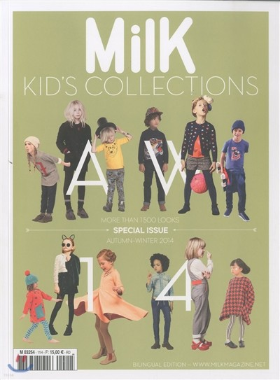 [정기구독] Milk KID'S COLLECTIONS (계간)