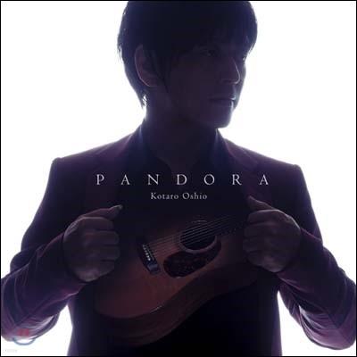 Kotaro Oshio - Pandora