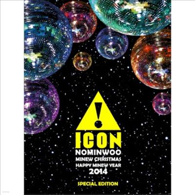 노민우 (Icon) - Minew Christmas Happy Minew Year 2014 (지역코드2)(DVD+Photobook+Goods Special Edition)