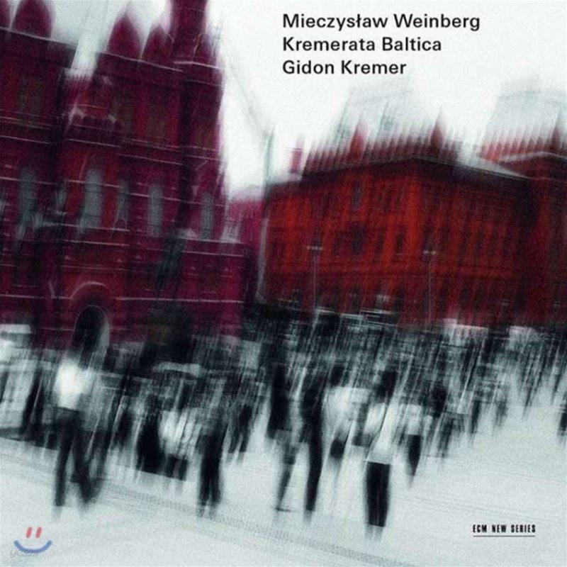 Gidon Kremer / Kremerata Baltica 바인베르그: 바이올린 소나타, 현악 삼중주, 교향곡 10번 (Mieczystaw Weinberg: Orchestral & Chamber Works)