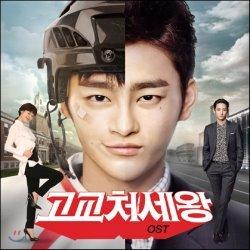 �?ó���� (tvN ��ȭ���) OST