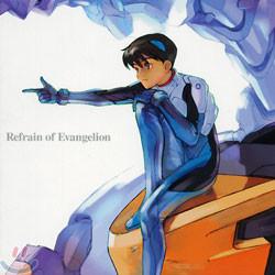 Refrain of Evangelion (에반게리온 베스트) OST
