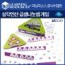 [러닝리소스 초등수학] 트라이팩타 삼각 연산 곱셈 나눗셈 게임 (LR3039)