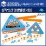 [러닝리소스 초등수학] 트라이팩타 삼각 연산 덧셈뺄셈 게임 (LR3038)