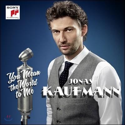 Jonas Kaufmann 요나스 카우프만이 노래하는 독일 황금시대의 음악 (You Mean The World To Me)