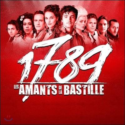 1789, Les Amants De La Bastille (뮤지컬 1789, 바스티유의 연인들) OST