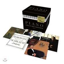 �׷���Ʈ �ǾƳ� ���ڵ� (Great Piano Recordings 30CD Box Set)